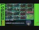 【LHTRPG】ログホライずん part3 【実卓リプレイ】