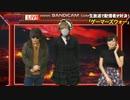 永井先生ともこう先生の共演は蕁麻疹で中止です