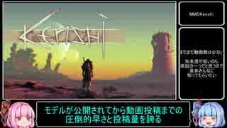 【Kenshi】虫の王札害RTA_06:38.03【VOIC