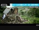 映画「カトマンズの約束」 ネパール地震から3年