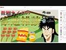 【微糖カイジの豪遊雑談】けもみみおーこく国王乱入自己紹介