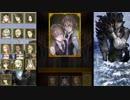 【人狼J】13役目 殺戮部屋7《おバカで考えるの苦手な人がする人狼》