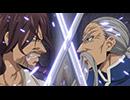 七つの大罪 戒めの復活 第十五話 戦慄の告白 thumbnail