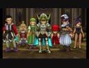 【3DS版】ドラゴンクエストXI 過ぎ去りし時を求めて実況プレイpart70