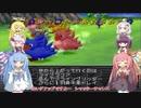 【VOICEROID実況】チョコスタに琴葉姉妹がチャレンジ!の64