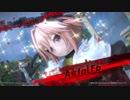 PS4/Vita新作『Fate/EXTELLA LINK』プレイ動画【アストルフォ】篇