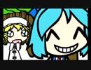 崇拝者 thumbnail