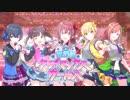 第100位:シャニマス「夢咲きAfter school」-放課後クライマックスガールズ thumbnail