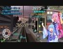 【VOICEROID実況】琴葉姉妹の電車でGO! プレイ日記【単発】