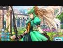 Fate/Grand Order アタランテ マイルーム追加ボイス集(4/25追加分)
