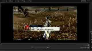 [プレイ動画] 戦国無双4の関ヶ原の戦い(西軍)をかぐらでプレイ