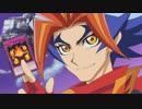遊☆戯☆王VRAINS 049「炎(ほのお)をまといし決闘者(デュエリスト)」