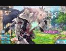Fate/Grand Order ジークフリート マイルーム追加ボイス集+追加バトルボイス集(4/25追加分)