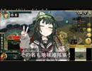 【Civ5マルチ】ボイスロイドと戦争のオシゴト!Part.5