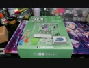 マイ3Dプリンターを作ろう Part.43
