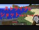 【Minecraft】ただただMinecraftで遊んでいく part10
