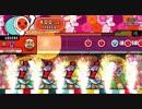 【 TJAPlayer3 / 太鼓さん次郎 】 EDEN ( beatmaniaIIDXより ) 【創作譜面】
