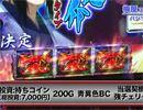 嵐・梅屋のスロッターズ☆ジャーニー #408