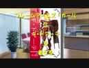 【プラモデル】ギ・ドアーテ