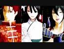 【Fate/MMD】SCREAM【中華】