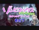 【MTG MO】ゾンビマックス あかりのデス・ゾンビ その7【モダン】