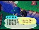 ◆どうぶつの森e+ 実況プレイ◆part46