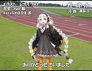 【あかり】ガーネット【カバー】