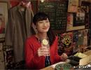 ワカコ酒 Season3 第4夜 2018/4/26放送分