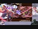 【城プロ:RE】天下統一 魔王降臨~和泉~ 難 気歌舞無し高レベルツインテール