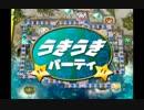 マリオパーティ4実況 part7【超究極ノンケ対戦記】