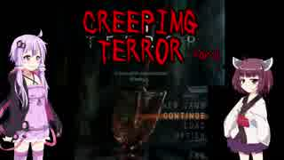 [CREEPING TERROR]  殺人鬼のいる屋敷から逃げろ!#1 VOICEROID実況