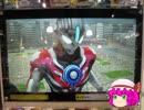『ゆっくり実況』ウルトラマンフュージョンファイト!2 Part72