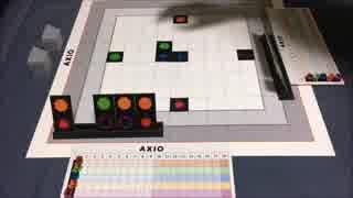 フクハナのボードゲーム紹介 No.251『アクシオ』