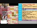 【ケルブレ】マオーのエンジョイ! ケルベロス「菩薩累乗会」 再録 part1