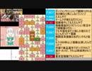 【ケルブレ】マオーのエンジョイ! ケルベロス「菩薩累乗会」 再録 part3