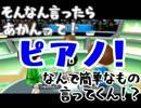 騒ぎすぎてしんどい関西女子のWii Party  #2