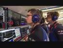 F1 2018 バーレーンンッ… マ゜ッ!ア゛ッ!↑ GP予選.RB3