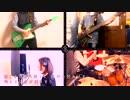 【SAOAガンゲイル・オンライン】『流星 / 藍井エイル』を原曲なしで演奏してみた【藍井エイル】