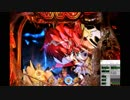 CRアナザー牙狼XX-X 炎の刻印 FLAME45