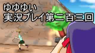 全員集合! 結城友奈は勇者である 花結いのきらめき実況プレイpart203