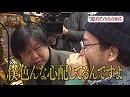 旅打ちってやつは。 第52回 岐阜県羽島市(後編)