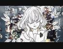 第84位:【MV】アザレアシティ/輝星 feat.初音ミク thumbnail