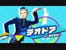 ペルソナ3&5 ダンシング・ムーン&スターナイトDLC【P3D・P5D】テオドア(CV.諏訪部順一)
