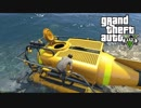 【クリア後実況】 100%わるいおねーさんと Grand Theft Auto V $75 【PC版】