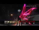 東京喰種トーキョーグール:re Blu ray&DVD1巻 CM