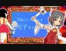 SNNNのコワイうわさ 30代が来た!! thumbnail