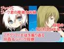 【Fate】玲霞&ジャック母娘を振り返る【アポクリファ・FGO】