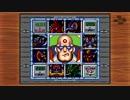 【実況】Mega Man Xをゲストと一緒にいい大人達が本気で遊んでみた。part5