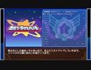 【桃球発進アレンジ】PLANET BREAKER!!!【フル・解説付】