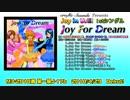 【M3-2018春】Joy In Us!!! 1stシングル『Joy For Dream』【試聴動画】